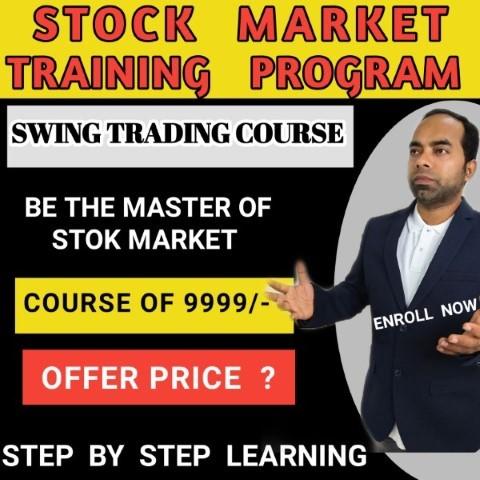 The Stock Market Training: Technical Analysis, Swing Trading