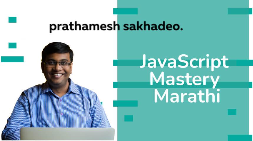 Learn Javascript Basics Tutorial for beginners in Marathi