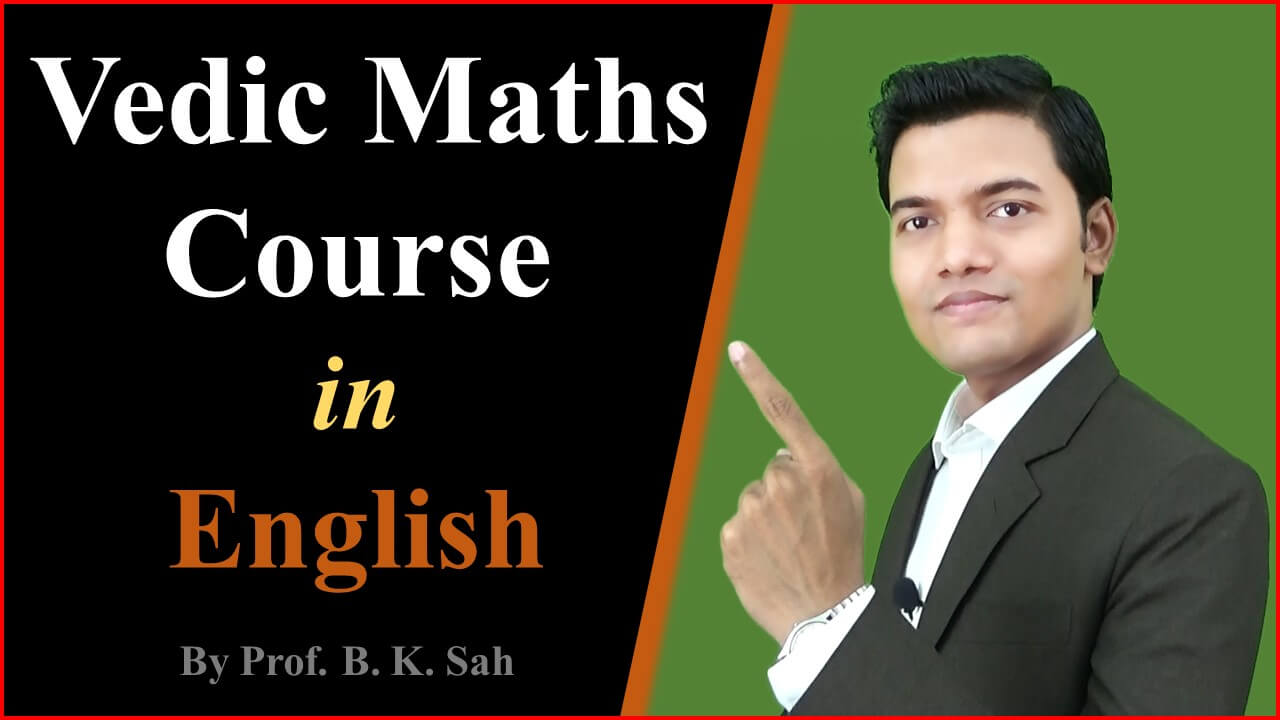 Vedic Maths Complete Course | Learn Mental Maths | Faster Than Calculator