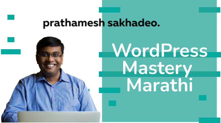 Learn WordPress in Marathi